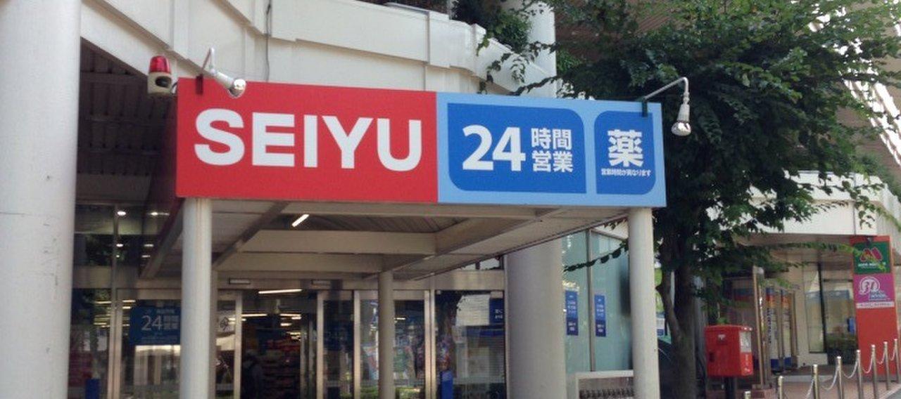 無印良品西友二俣川店