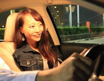 近場ドライブで車?彼女とスマートにドライブデートする方法!