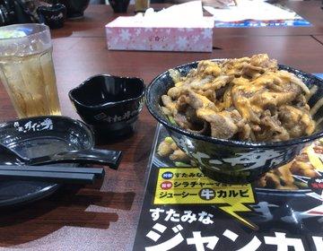 【シラチャー女子】夏は「すたみなジャンカル丼」を食べて乗り切ろう!タイ発祥のピリ辛ソースが決め手!