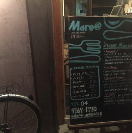 Mare@ 本店