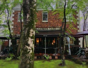 【軽井沢】別荘地にひっそり佇む大人カフェ。こだわりの珈琲を、ジャズやアンティークに囲まれて。