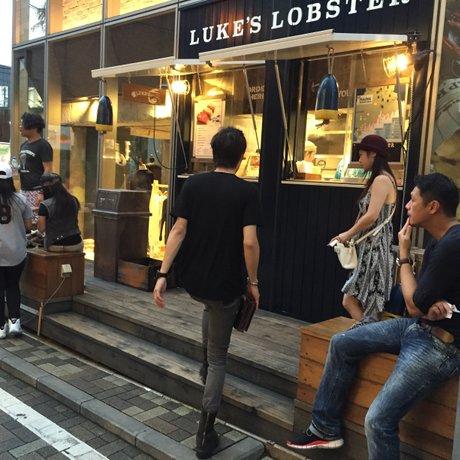 LUKE'S 表参道店