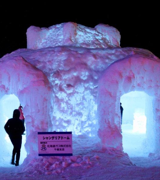 支笏湖氷濤まつり