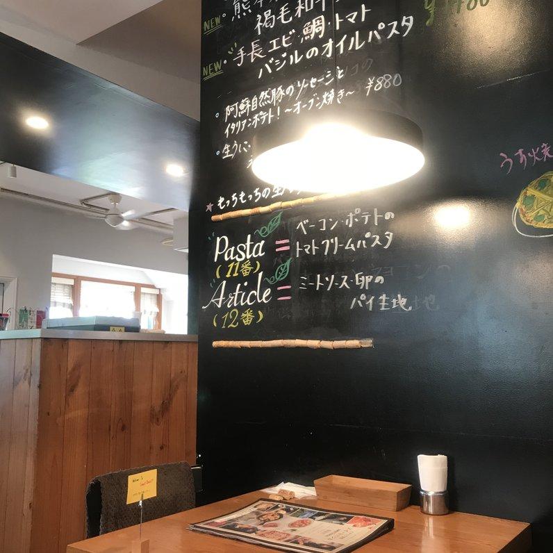 スイートバジル飯塚店