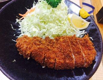 【茨城医療大生や専門生必見☆】公民館前にあるとんかつ屋さん『かつ吉』で、おいしいとんかつを食べよう♡