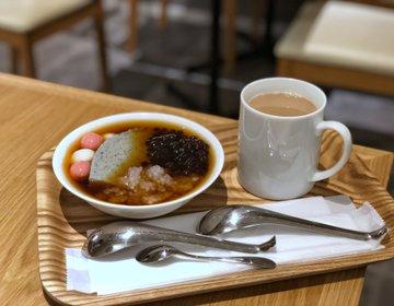 西早稲田・アイラブトウファHanako掲載♡都内ヘルシーな台湾スイーツカフェ