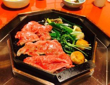 《すき焼き発祥の店》大切な日に訪れたい、京都・三嶋亭で絶品すき焼きを堪能