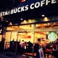 Starbucks Coffee 新宿新南口店