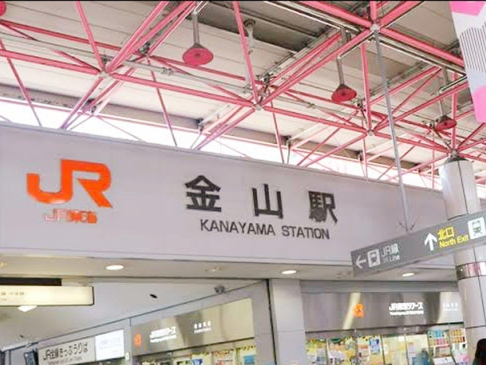 金山駅(愛知県)