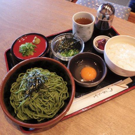 茶房 竹の子