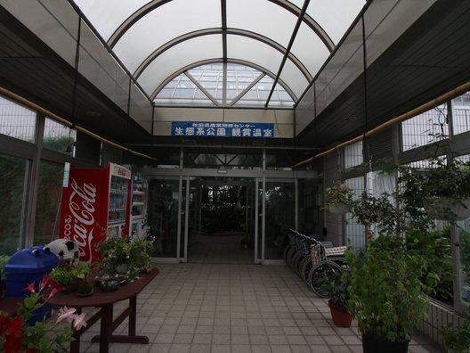 秋田県農業研修センター 生態系公園