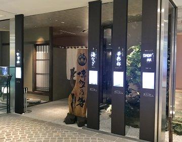 博多リバレインで高級感ある個室でコスパの良い和食を楽しむ〜子連れ・デート・女子会・接待〜