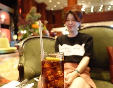 【韓国江南区】ゆっくりしたいならインペリアルパレスソウルにあるカフェ、空いてる全席ソファー席