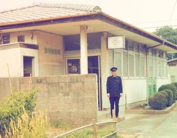 【香川おでかけ文化編】写真のプロ大興奮!香川県三豊市の粟島で、懐かしのあの頃にタイムトラベル!