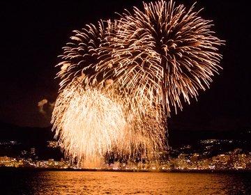 伊豆~熱海で究極のデートを!冬の海を大冒険、最後は熱海海上花火大会でサプライズ♡