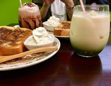都心では見つからないゆったり感を楽しめる!?千葉市稲毛区で見つけた小さなカフェ5選!
