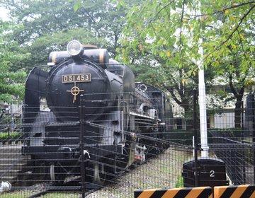【デートにオススメ】地球58周分も走った!本物の蒸気機関車に出会える公園!【柏西口第一公園】