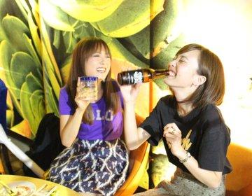 渋谷の人気店『宇田川カフェ』で夏期限定のマルガリータキャンペーンに参加♡女子会にオススメ♡