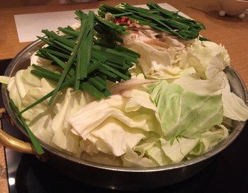 【福岡県出身の私が教える】本当に美味しい北九州グルメもつ鍋屋「こらぁ源」