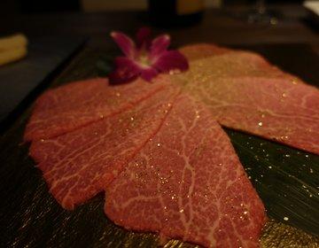 ゴージャス!六本木のおいしい焼肉屋さん発見。六本木の金肉は名前通り金だらけの絶品焼肉