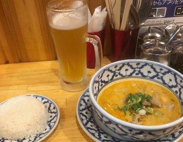 500円で飲み歩き!? 『十三よっとこバル』でタイ料理店「Two chefs」に行ってきました!