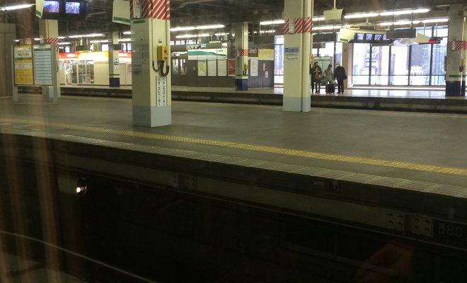 大宮駅(埼玉県)