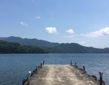きれいな湖と自然を見ながらゆったり!長野県野尻湖エリアを満喫するコース