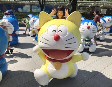 2017夏!テレビ朝日の「六本木ヒルズ夏祭り」で大量のドラえもんに癒された♡