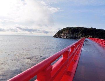 【閲覧注意】福井で怖い噂が詰まった観光スポット「雄島」に行ってしまった・・・