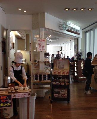 函館カレー エクスプレス 五稜郭タワー店