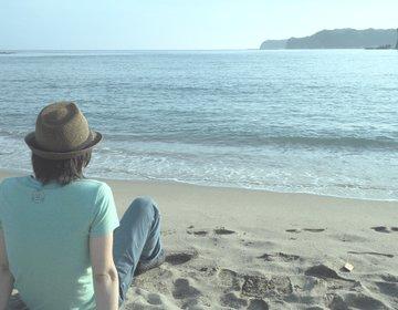 【大多喜〜勝浦ドライブデート】勝浦海中公園でリアル海底2万マイルを体験!