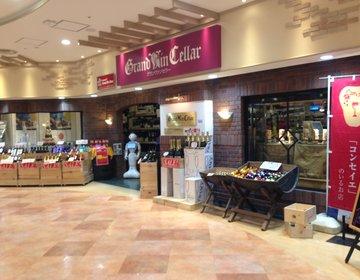 【ワインマニア必見!】札幌すすきのラフィラ内!ソムリエのいる国内最大級ワインショップ!