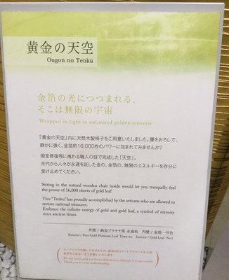 箔座日本橋