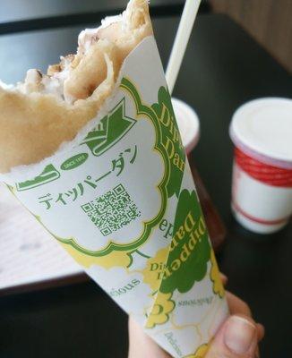 ディッパーダン イオン古川橋駅前店