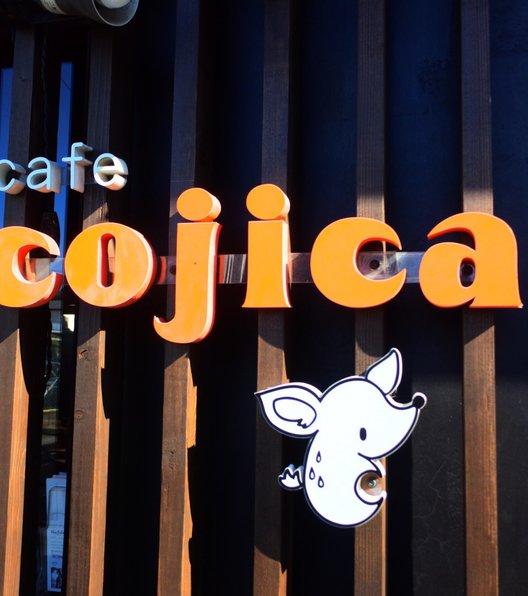 カフェ コジカ