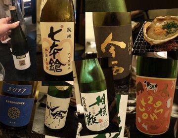 【60種類の日本酒飲み放題が六本木にあった】六本木周辺のおすすめ和風居酒屋「旬」
