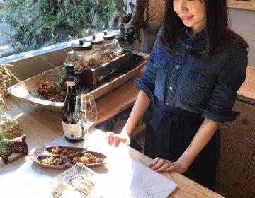 セレブにも人気!!広尾にあるオーガニックナッツ専門店nuts tokyo(ナッツトーキョー)