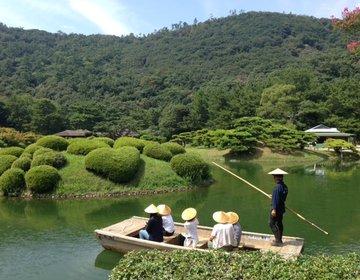 【四国旅行】高松城跡&栗林公園の舟遊びで殿・姫気分☆からの庶民的なうどんがおいしい香川プラン♪
