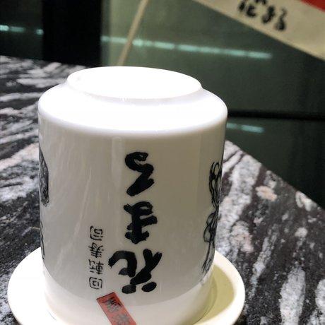 回転寿司 根室花まる 銀座店