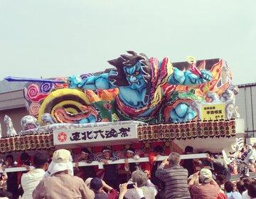 【東北六根祭】6つの祭りが夢のコラボレーション!?