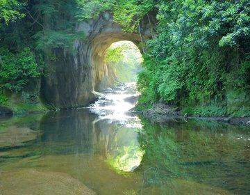 感動すること間違いなし!千葉の秘境『濃溝の滝』と千葉県民おすすめドライブプラン