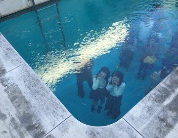 服のままプールに入れる!金沢の21世紀美術館に行ってみよう♡