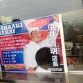北海道日本ハムファイターズ 鎌ケ谷スタジアム
