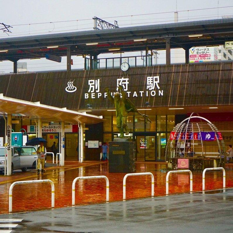 別府駅(大分県)