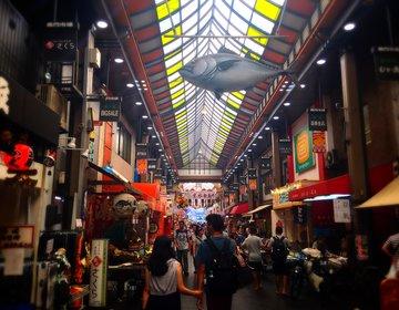 【大阪・難波】あなたの知らない安くてうまいもんはここにある!年中賑わう黒門市場でうまいもんめぐり★