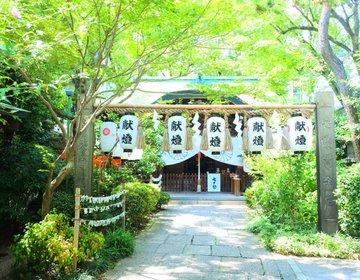 【天王寺・パワースポット】一生に一度の願いを聞いてくれる堀越神社は丁寧かつすごい場所だった!