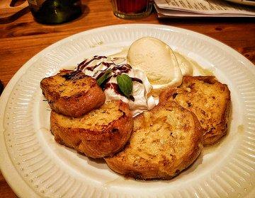 「締めフレンチトーストブーム到来?!」コスパの良い水戸駅周辺のおすすめダイニング・セカンドアース