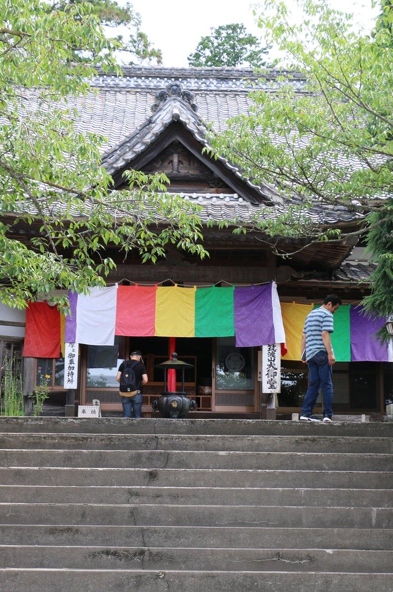 筑波山 大御堂