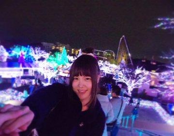 新宿から25分!よみうりランドのイルミネーションはおすすめデートスポット♡