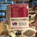 播磨屋本店 東京店